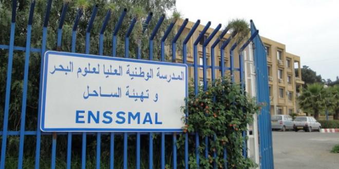 المدرسة الوطنية العليا لعلوم البحر و تهيئة الساحل