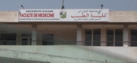 كلية الطب الجزائر