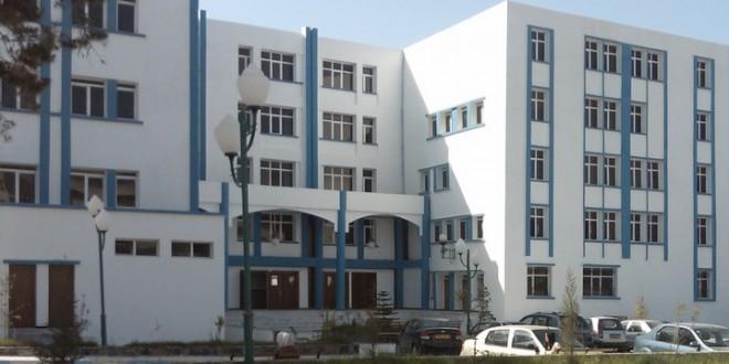 معهد الهندسة الكهربائية و الالكترونيك ببومرداس