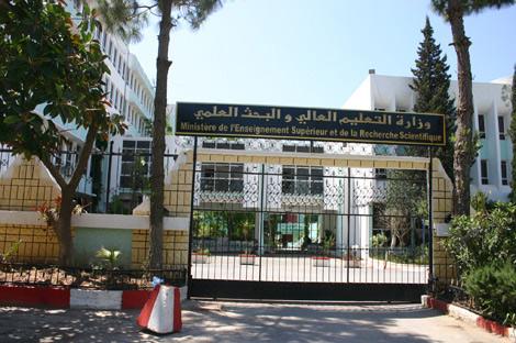 وزارة التعليم العالي و البحث العلمي