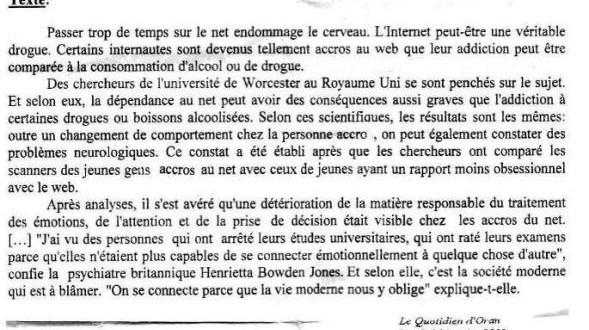 اللغة الفرنسية شهادة التعليم المتوسط