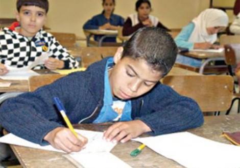تلاميذ التعليم الابتدائي