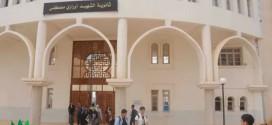 ثانوية الشهيد أوراري مصطفى