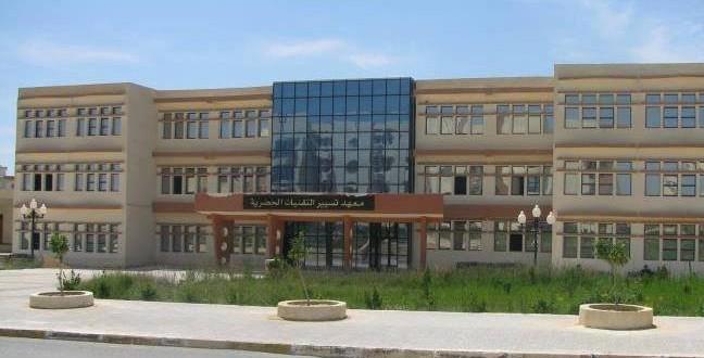 معهد تسيير التقنيات الحضرية المسيلة