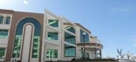 المدرسة الوطنية العليا في البيوتكنولوجيا - قسنطينة