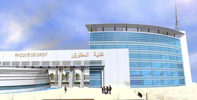 كلية الحقوق بن عكنون الجزائر