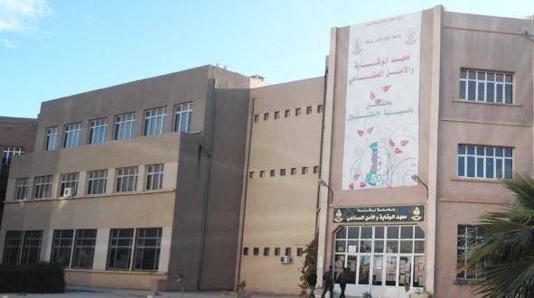 معهد الوقاية و الأمن الصناعي باتنة