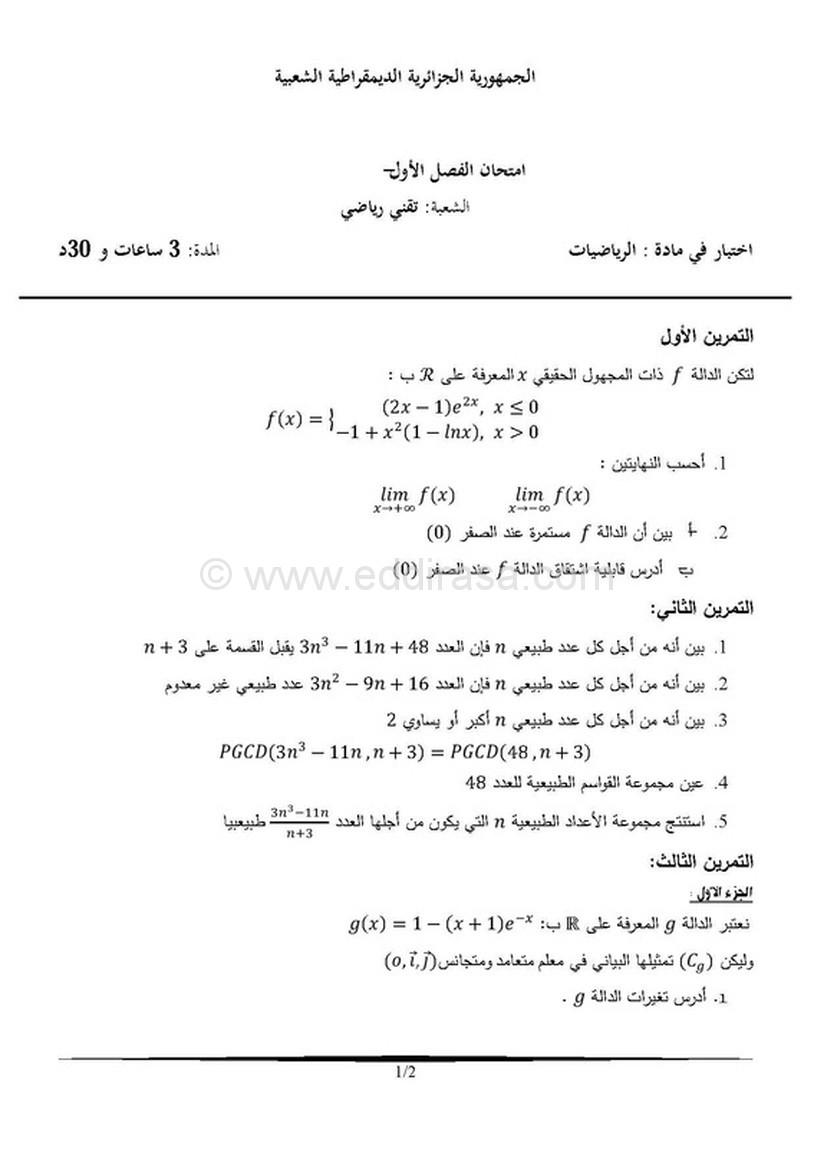 اختبار الثلاثي 1 رياضيات 3AS تقني رياضي 10 8052761