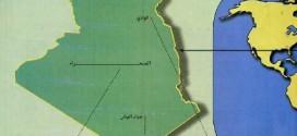 كتاب الجغرافيا للسنة الخامسة ابتدائي