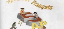 كتاب اللغة الفرنسية للسنة الخامسة ابتدائي