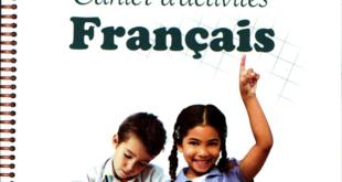 كتاب كراس الأنشطة لغة فرنسية سنة خامسة ابتدائي الجيل الثاني