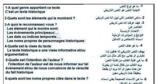 - Resume De Science 3as Algerie