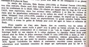 بكالوريا 2015 – اختبار اللغة الفرنسية شعبة آداب و فلسفة