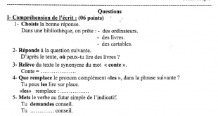 موضوع اللغة الفرنسية 2015 لشهادة التعليم الابتدائي