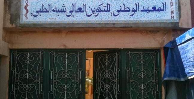 تسجيلات الشبه طبي الجزائر