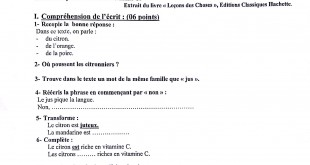 موضوع اللغة الفرنسية شهادة التعليم الإبتدائي 2016