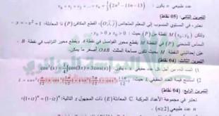 كل ما يخص من مواضيع و اسئلة مسابقة  الاساتذة  ابتدائي و متوسط وثانوي  Math-s_1-310x165