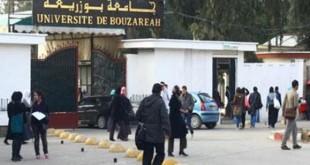 جامعة بوزريعة