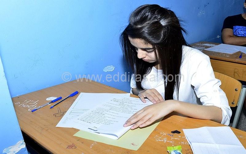 تلميذة مترشحة للبكالوريا