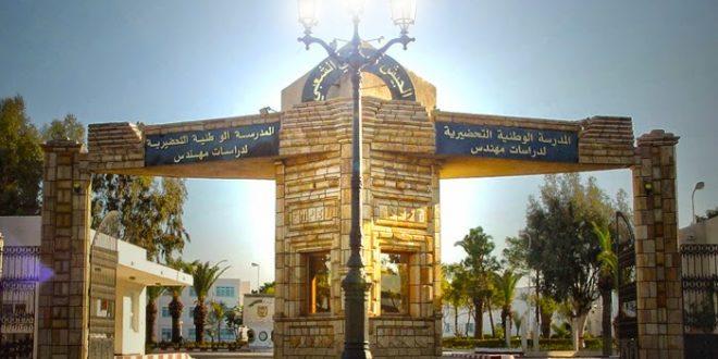 المدرسة الوطنية التحضيرية لدراسات مهندس رويبة