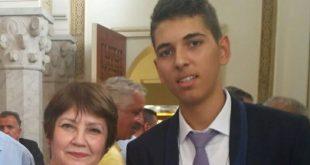 لوماسين مسعود