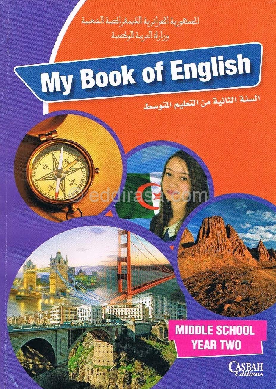 كتاب اللغة الانجليزية سنة ثانية متوسط الجيل الثاني