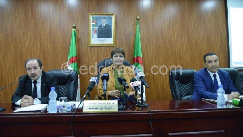 وزيرة التربية نورية بن غبريت 2017