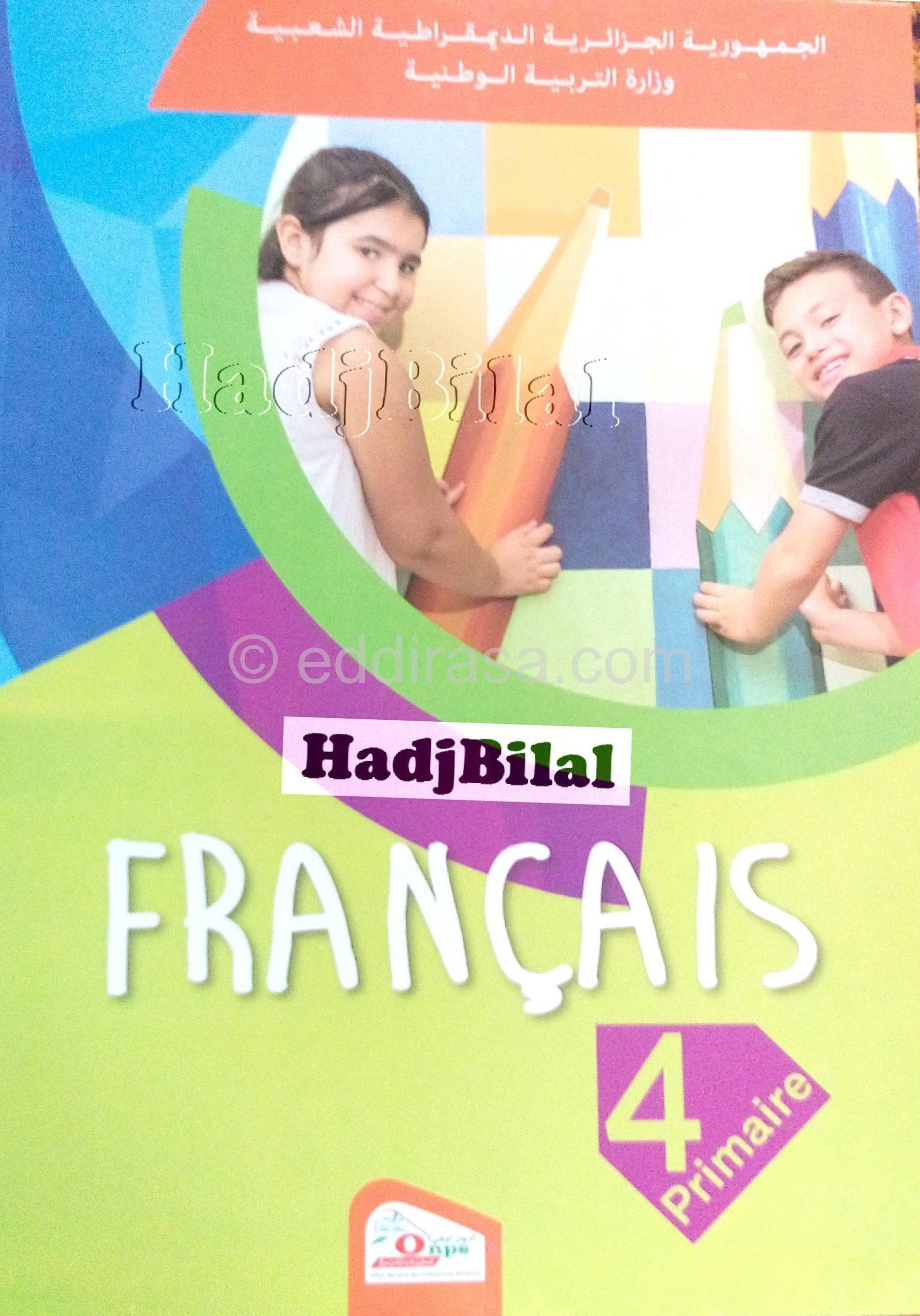 كتاب اللغة الفرنسية للسنة الرابعة إبتدائي الجيل الثاني