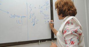 أستاذة تقدم دروس الدعم
