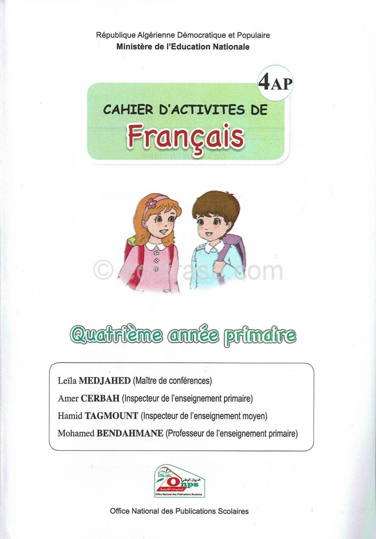 كتاب النشاطات اللغة الفرنسية للسنة الرابعة إبتدائي الجيل الثاني
