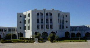 المدرسة العليا للمصرفة ESB