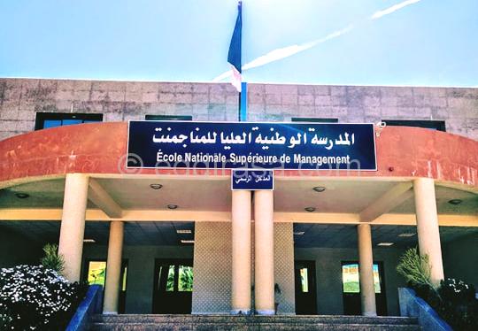 المدرسة الوطنية العليا للمناجمنت