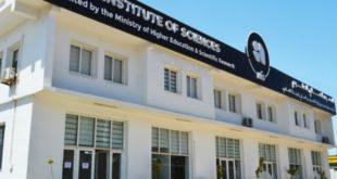 المعهد العالي للعلوم الجزائر