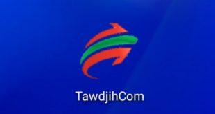 تطبيق TawdjihCom للتسجيلات والتوجيهات الجامعية