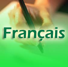 Français لغة فرنسية
