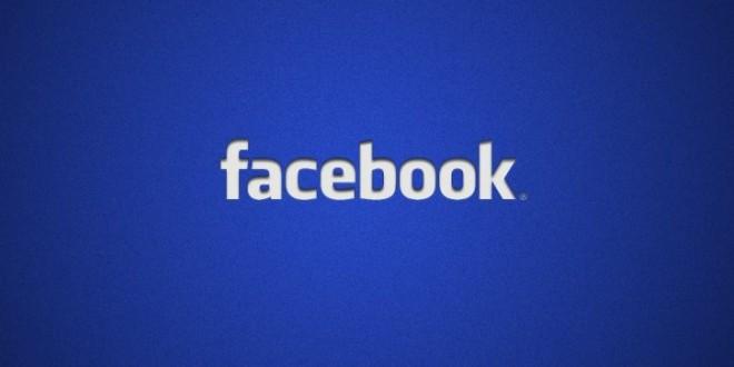 فايسبوك facebook