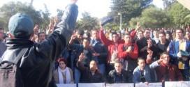 إحتجاجات الطلبة